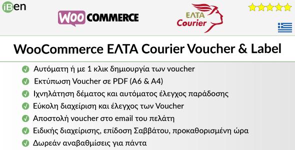WooCommerce ELTA Courier Voucher & Label - 1