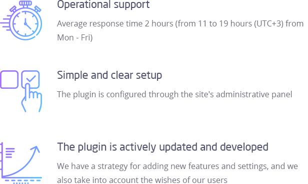 Benefits of our plugin