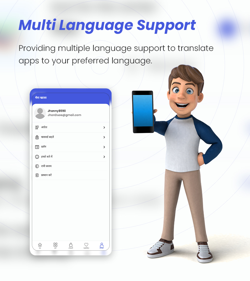MightyStore - WooCommerce Universal Flutter 2.0 App For E-commerce App - 15