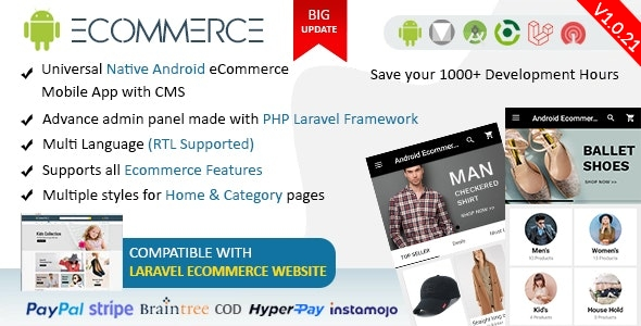 Ionic5 Ecommerce - Universal iOS & Android Ecommerce / Store Full Mobile App with Laravel CMS - 45