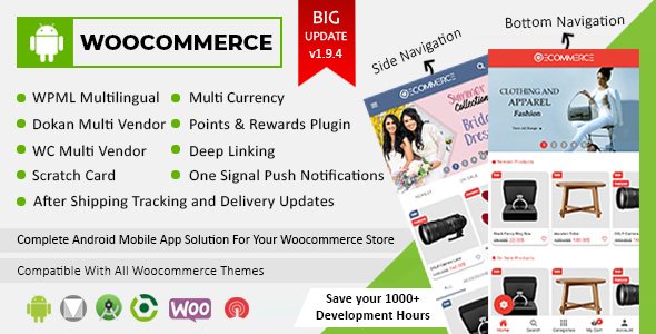 Ionic5 Ecommerce - Universal iOS & Android Ecommerce / Store Full Mobile App with Laravel CMS - 47
