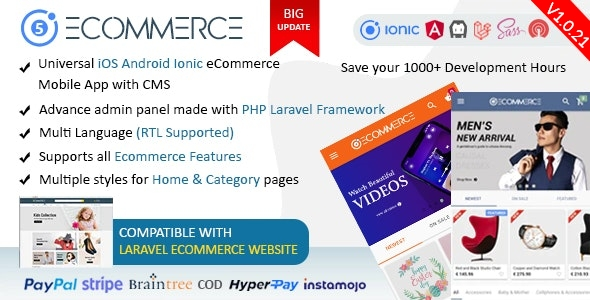 Ionic5 Ecommerce - Universal iOS & Android Ecommerce / Store Full Mobile App with Laravel CMS - 43