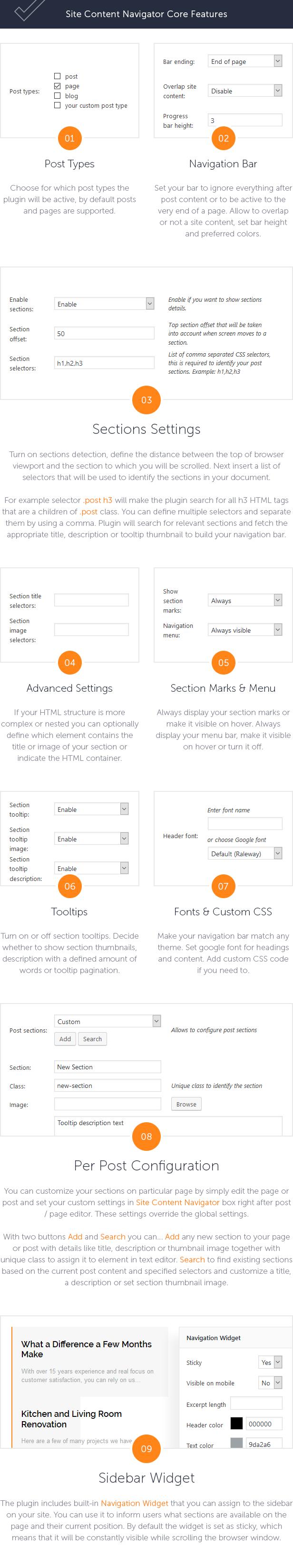 Site Content Navigator For WordPress - 2