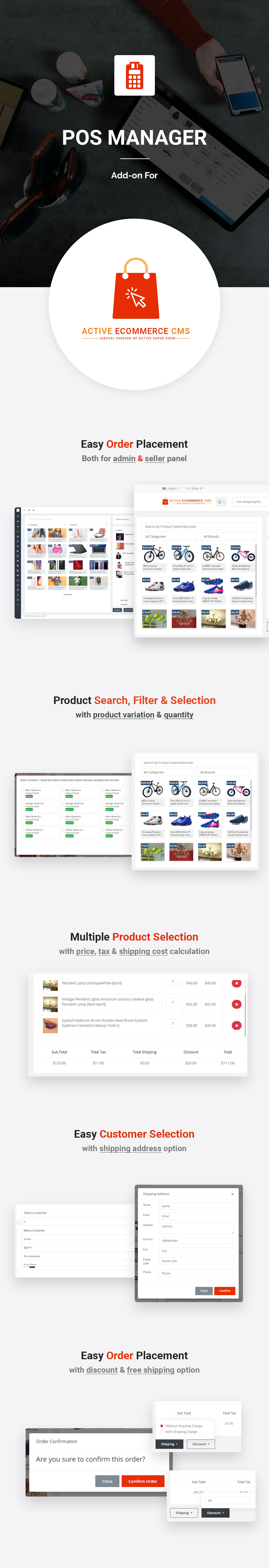 Active eCommerce POS Manager Add-on - 1