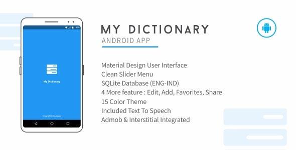 Koran - WordPress Android Application 5.0 - 20