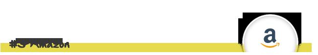 WordPress Automatic Plugin - 32