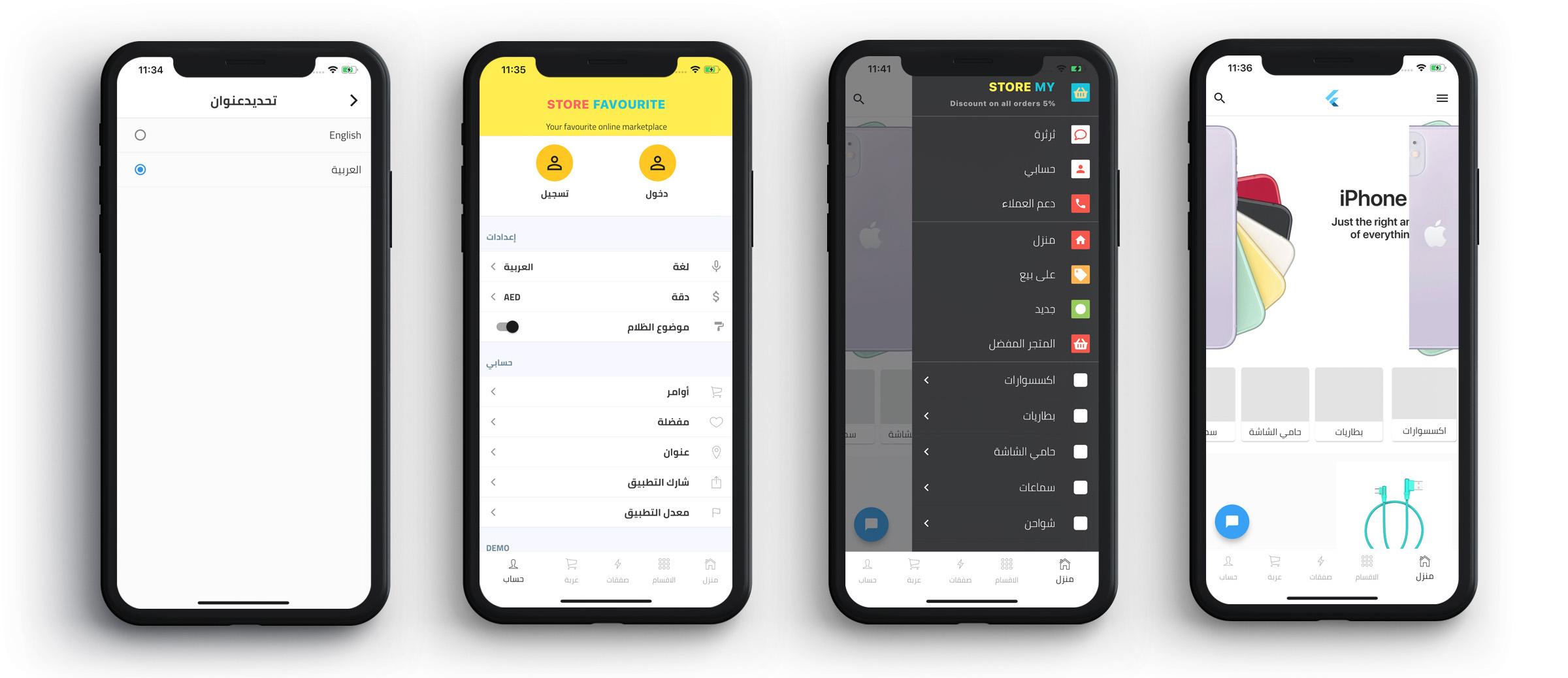 Flutter app for woocommerce - 5