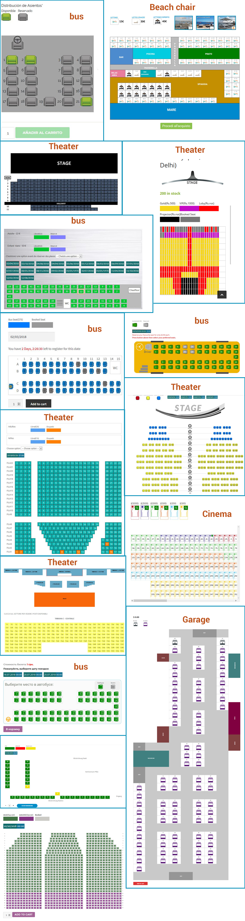 seat reservation