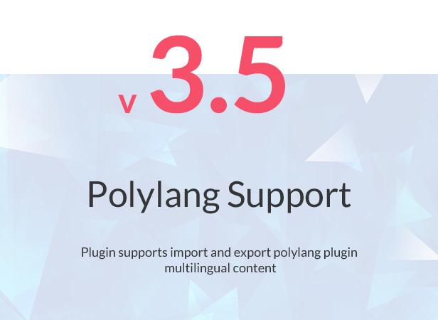 WP Import Export - 7